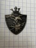 Odznaka Samarytanin polski 16.VIII.1914, фото №2