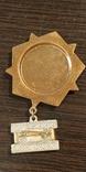 Почетный знак ДОСААФ 60 лет, фото №3