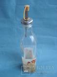 Бутылочка с дозатором из под макового масла., фото №2