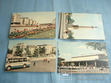 Днепродзержинск 1969 г., фото №2