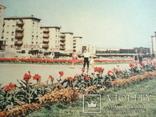 Днепродзержинск 1969 г., фото №3