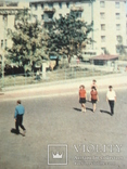 Днепродзержинск 1969 г., фото №8