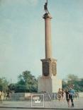 Днепродзержинск 1969 г., фото №10