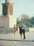 Днепродзержинск 1969 г., фото №11