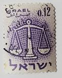 Марка Ізраїль 0,12 ліри Ваги Libra, фото №2