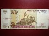 100 рублей 1997, фото №2