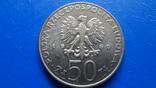 50 злотых 1980 Польша (8.2.10)~, фото №3