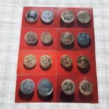 Редкие Русские Монеты., фото №6