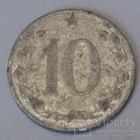 Чехословаччина 10 гелерів, 1953