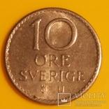 Швеція 10 ере, 1972