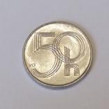 Чехія 50 гелерів, 1999