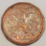 Канада 1 цент, 1995