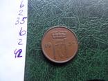 2  эре  1955  Норвегия   (6.2.42), фото №4