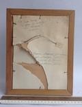 Картина Лавра. Под стеклом. Автор Писаренко В. Л. 1993 год., фото №7