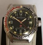 Часы Восток антимагнитные, фото №2