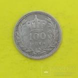Португалія 100 рейсів, 1910р. Срібло., фото №3