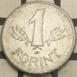Угорщина 1 форинт, 1984