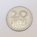 Угорщина 20 філерів, 1973