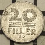 Угорщина 20 філерів, 1971