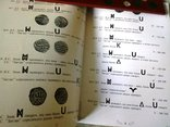 Каталог монет Українських князівств XІV-XV cт. (з цінами)тираж 500 шт., фото №8