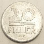 Угорщина 20 філерів, 1972