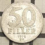 Угорщина 50 філерів, 1975