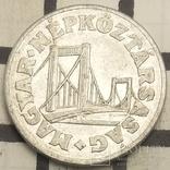 Угорщина 50 філерів, 1975 фото 2
