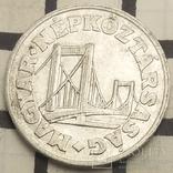 Угорщина 50 філерів, 1985 фото 2