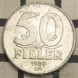 Угорщина 50 філерів, 1989