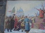 *Переяславская рада* соцреализм. Копия., фото №3