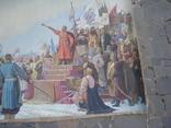 *Переяславская рада* соцреализм. Копия., фото №4