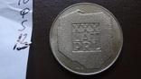 200  злотых  1974  Польша  серебро    (Ф.5.13)~, фото №4