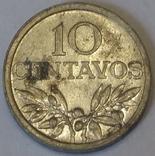Португалія 10 сентаво, 1976