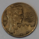 Югославія 20 динарів, 1955