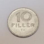 Угорщина 10 філерів, 1984