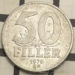 Угорщина 50 філерів, 1979