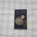Античный и средневековый европейский костюм на монетах Государственный эрмитаж, фото №2