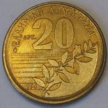 Греція 20 драхм, 1994