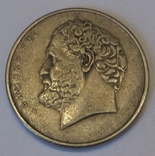 Греція 10 драхм, 1976