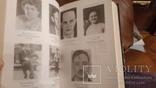 Книга Федеральное бюро расследований, фото №3