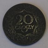 Польща 20 грошей, 1923 Цинк (немагнітна)