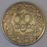 Польща 50 грошей, 1923 фото 1