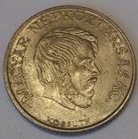 Угорщина 5 форинтів, 1984 фото 2