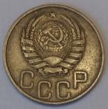 СРСР 20 копійок, 1946 фото 2