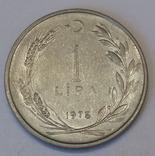 Туреччина 1 ліра, 1975