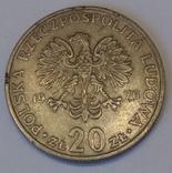 Польща 20 злотих, 1976 Марцелій Новотко фото 2