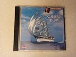 CD Rolling Home, фото №2
