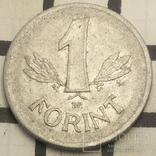Угорщина 1 форинт, 1979