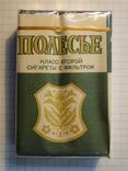 Сигареты Полесье