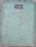 Регулятор времени РВЭ-7-1А, фото №3